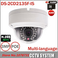 Hikvision Surveillance Camera DS 2CD2135F IS Replace DS 2CD2132F IS 1080P Audio Alarm I O POE