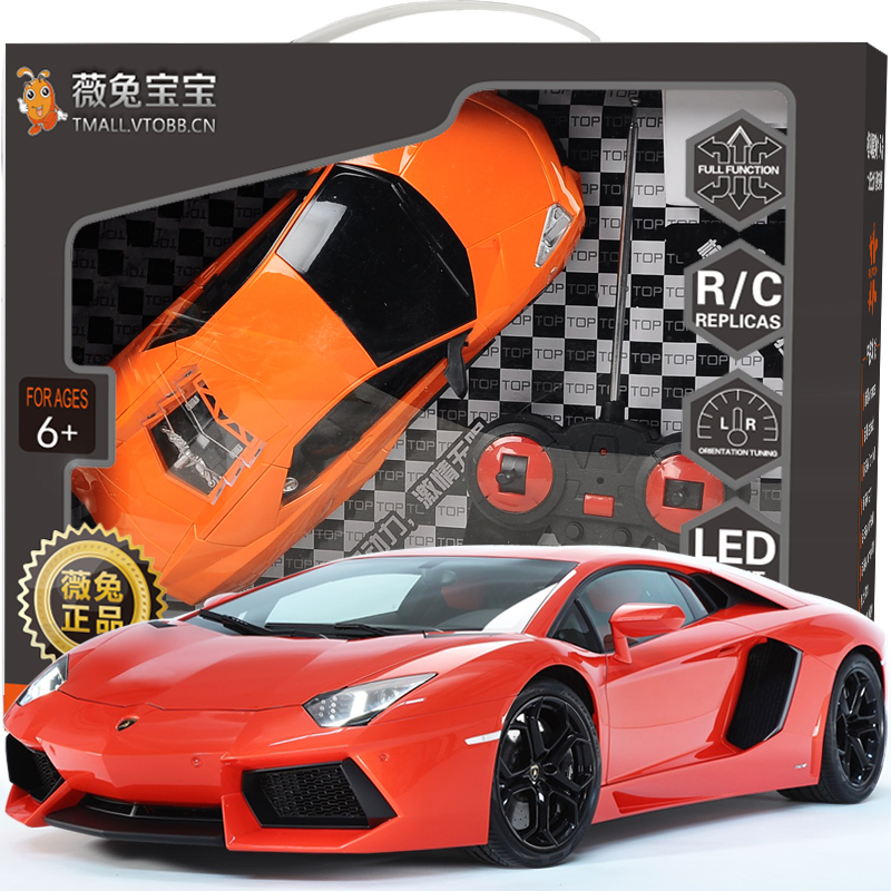 Drift remote control car charge remote control car super large remote control toy car boy toy car remote control automobile race(China (Mainland))