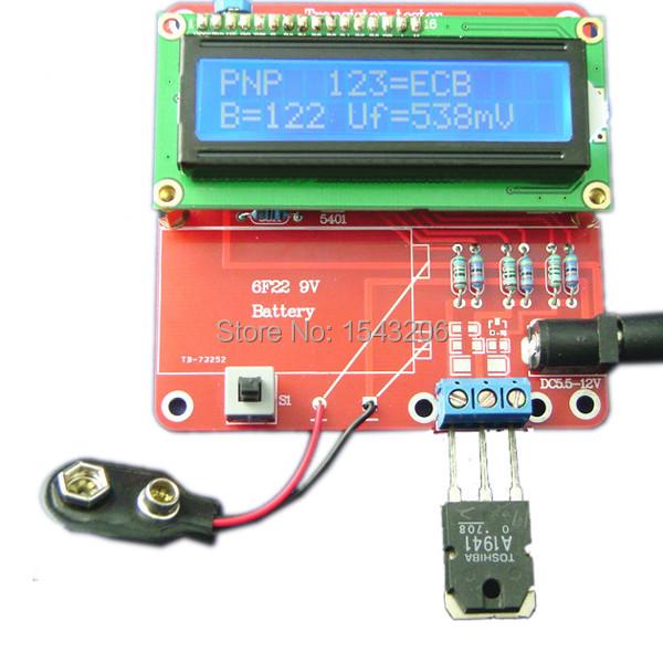 High Quality NPN PNP Mosfet DIY Kit Capacitance ESR Inductance Transistor LC Resistor Meter Tester M168(China (Mainland))
