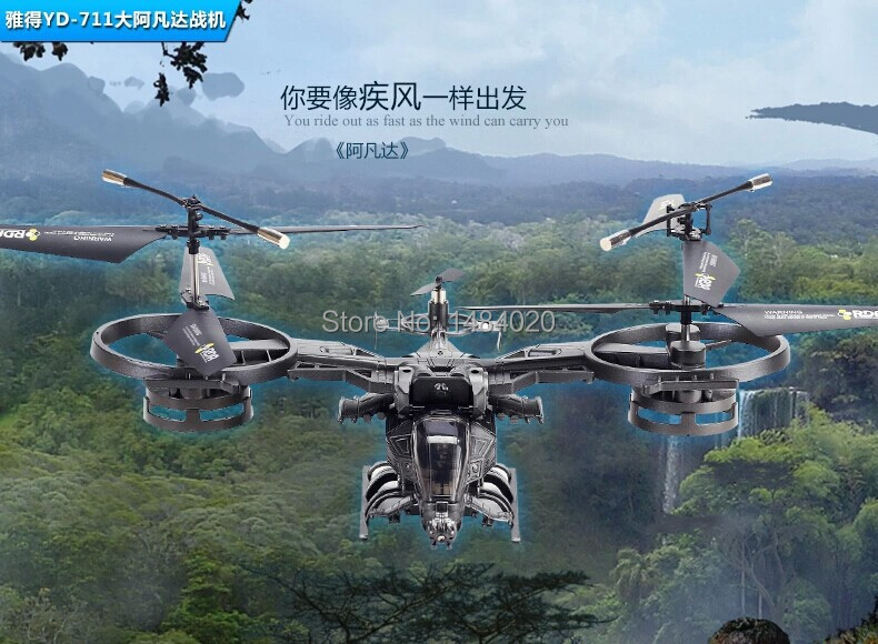 new 4CH RC Helicopter YD-718/711 two size R/C AVATAR Helicopter Remote Control alloy Radio Control Helicopter(China (Mainland))