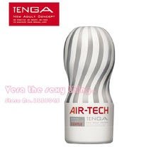 TENGA AIR-TECH Male Masturbator Cup,3 versions, Pussy Vagina, Anal Vaginal Oral Sex Masurbation Cup,Sex products, Adult toys(China (Mainland))