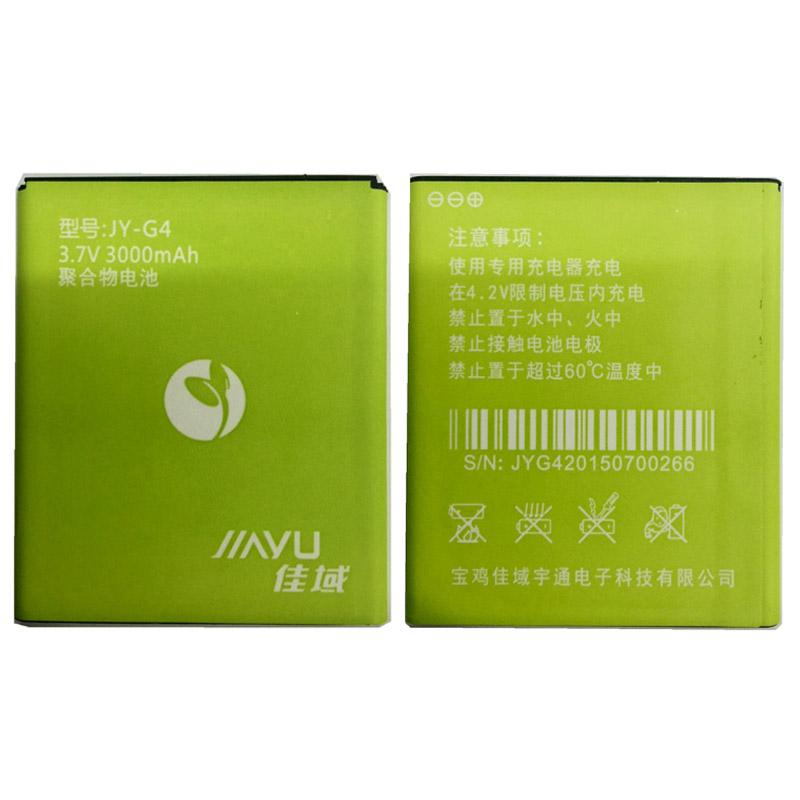 Батареи для мобильных телефонов из Китая