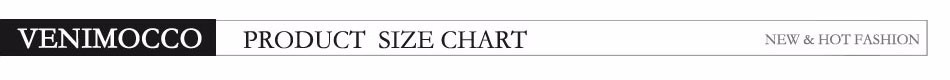 2-SIZE-CHART