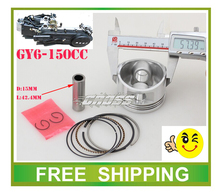 57.4mm piston ring pin set fit gy6 150cc scooter go kart buggy accessories free shipping