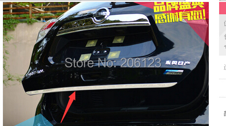 2014 2015 2016 X-TRAIL stainless steel Rear Trunk Lid Cover Trim x67 - HID store