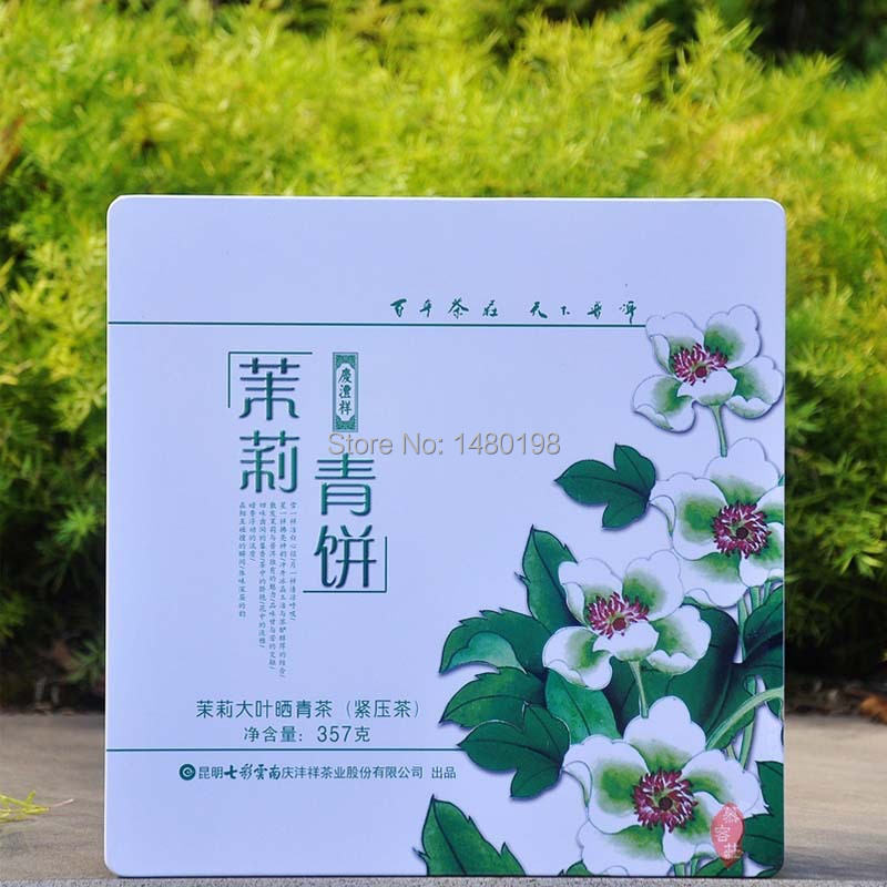 Wholesale and Retail Pu Er Tea Buy Direct from china, 357g Chinese Tea for Health Care, The Best Pu'er Tea + Free Shipping(China (Mainland))