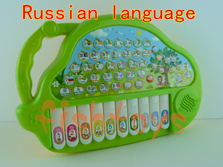 Language Learning Toys : Buy retail toy russian language y pad children learning