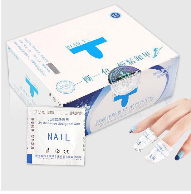Nail Gel Lacquer Polish Foil Remover Wraps For Nail Art Soak Off UV Removable Special Armor Package Nails Care Tools