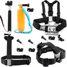 ( 5 в 1 году ) на открытом воздухе спортивные товары расслоение комплект для Sony действий Cam глава / нагрудный + плечевого + монопод плавающей полюс