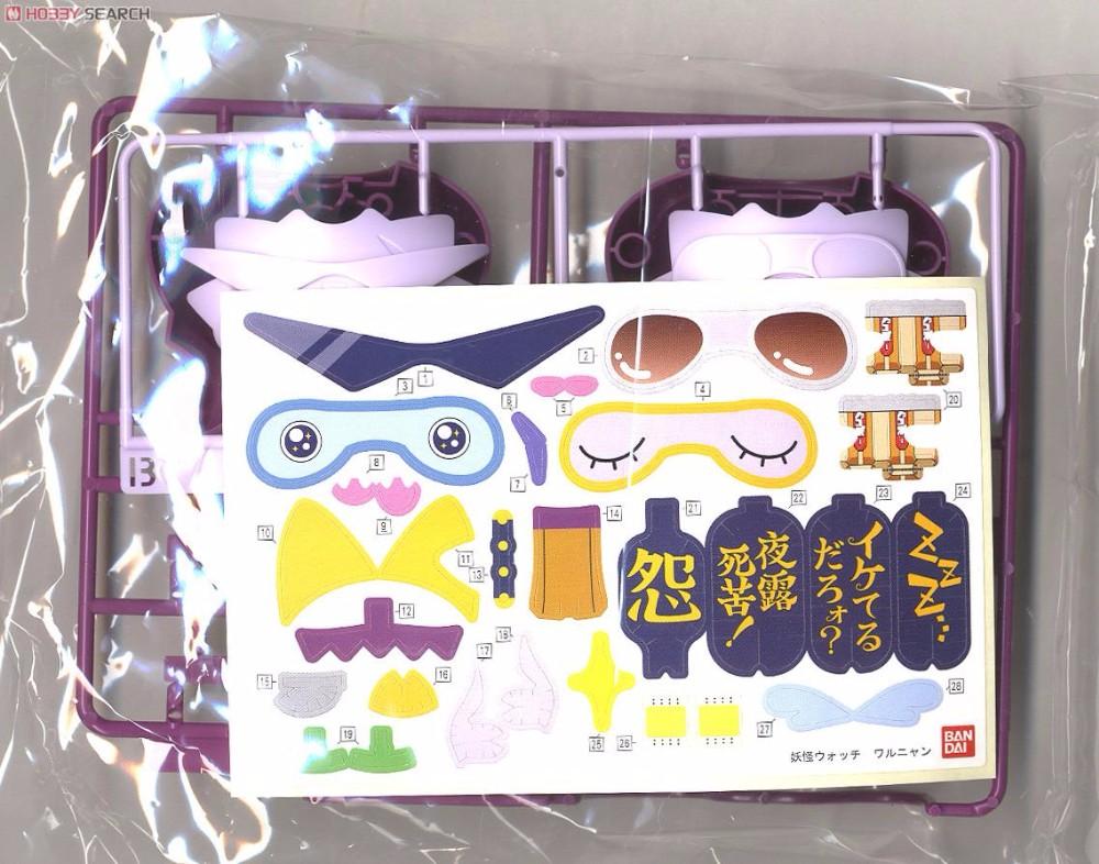 Youkai Bandai Yokai watch 14 Warunyan Plastic model Anime model