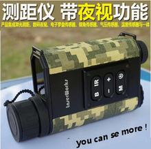 Diy caza monocular de infrarrojos de visión nocturna de los prismáticos portable especial telémetro láser multifunción envío gratis