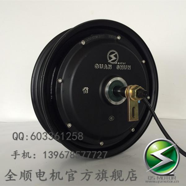 QSMOTOR 10 inch 800w 30mm magnetic steel, electric car motor , scooter motor, e-bike motor(China (Mainland))