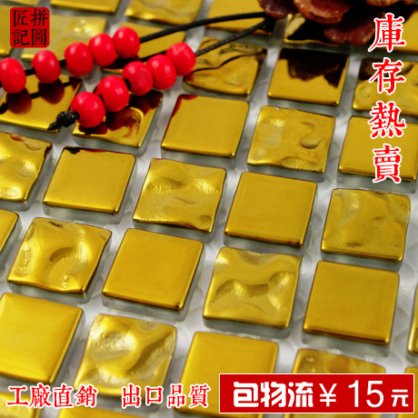 [Note] Carpenter Golden living room entrance hotel bar bar puzzle mosaic tile kitchen windowsill Wall Stickers(China (Mainland))