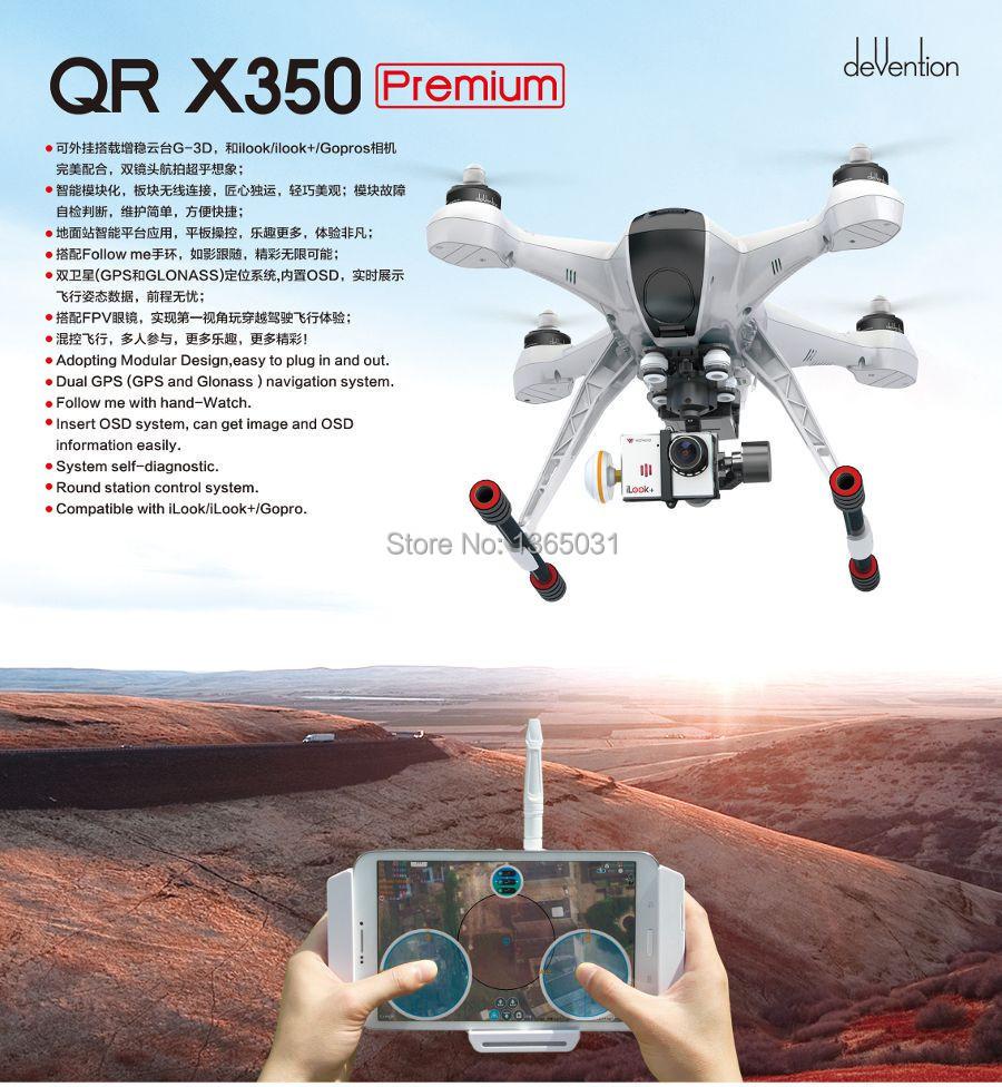 2015 New Arrivals Walkera QR X350 Premium Dual-Navigation FPV Drone Helicoper RC Quadcopter With Devo F12E ILook+ quadrocopter<br><br>Aliexpress