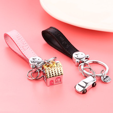 MILESI Love My House and Love My Car Outdoors Fashion Keychain Car Keyring Lover and wedding Gift