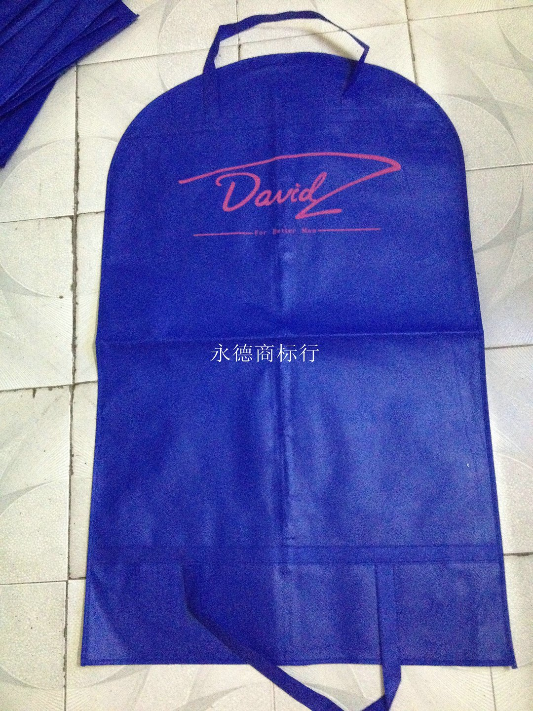 Гаджет  [major] custom non-woven non-woven dust cover custom-made suit sets button suit bag dust bag None Изготовление под заказ