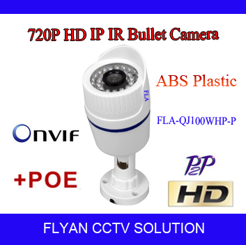 720P Megapixel IP Mini Bullet Camera HD PoE Power Over Ethernet IR IP Camera Outdoor Indoor IR-Cut 3MP Lens ONVIF ABS Plastic(China (Mainland))