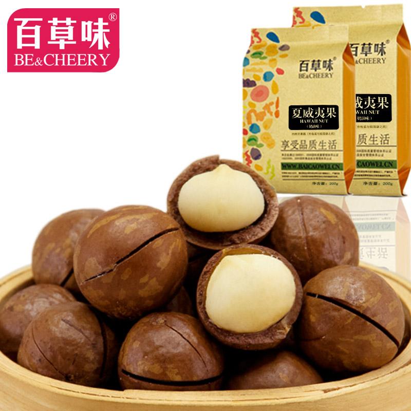 Nut snacks dried fruit creamier 200g<br><br>Aliexpress