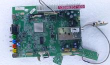 37L98PW Motherboard 5800-A8M101-02 with LC370WX4 (SL) (A1)