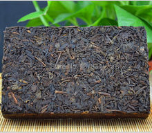 20 Years Old 250g Chinese Ripe Puer Pu er Tea The China Naturally Organic Puerh Tea  For Health Care Lose Weight  Free Shipping
