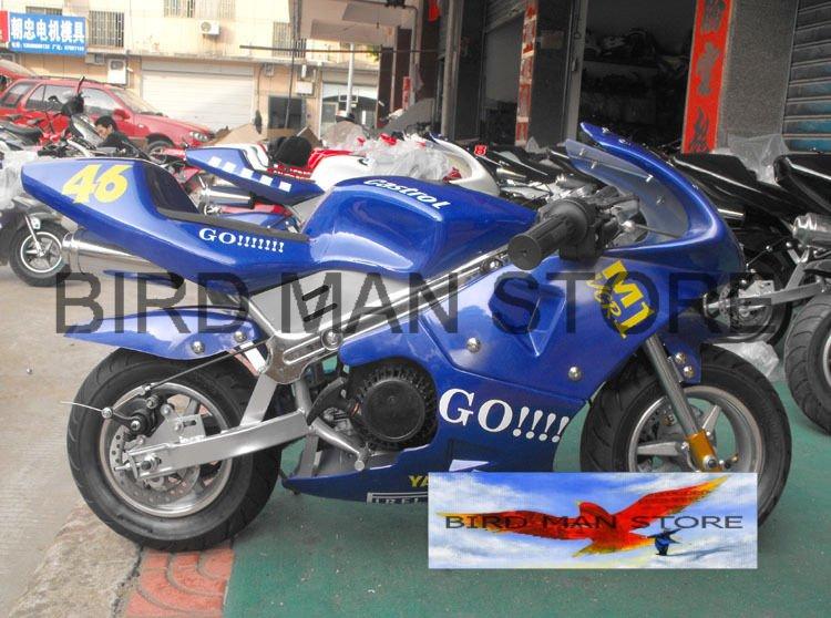 Газовые скутеры из Китая