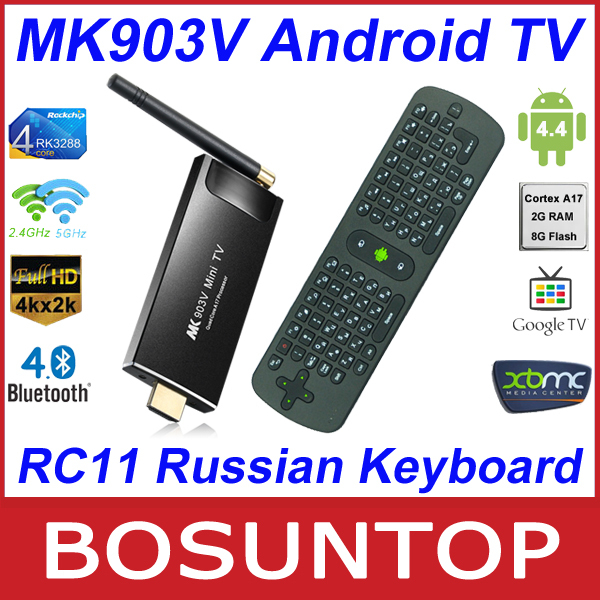 [Measy RC11 Russian Keyboard] MK903V RK3288 Quad Core Cortex A17 Android4.4 Ultra 4K 2G/8G HDMI Bluetooth Android TV Box SticK(China (Mainland))