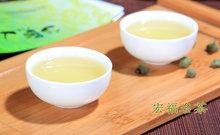 ginseng oolong 250g Famous Health Care Tea Taiwan Dong ding Ginseng Oolong Tea Ginseng Oolong ginseng