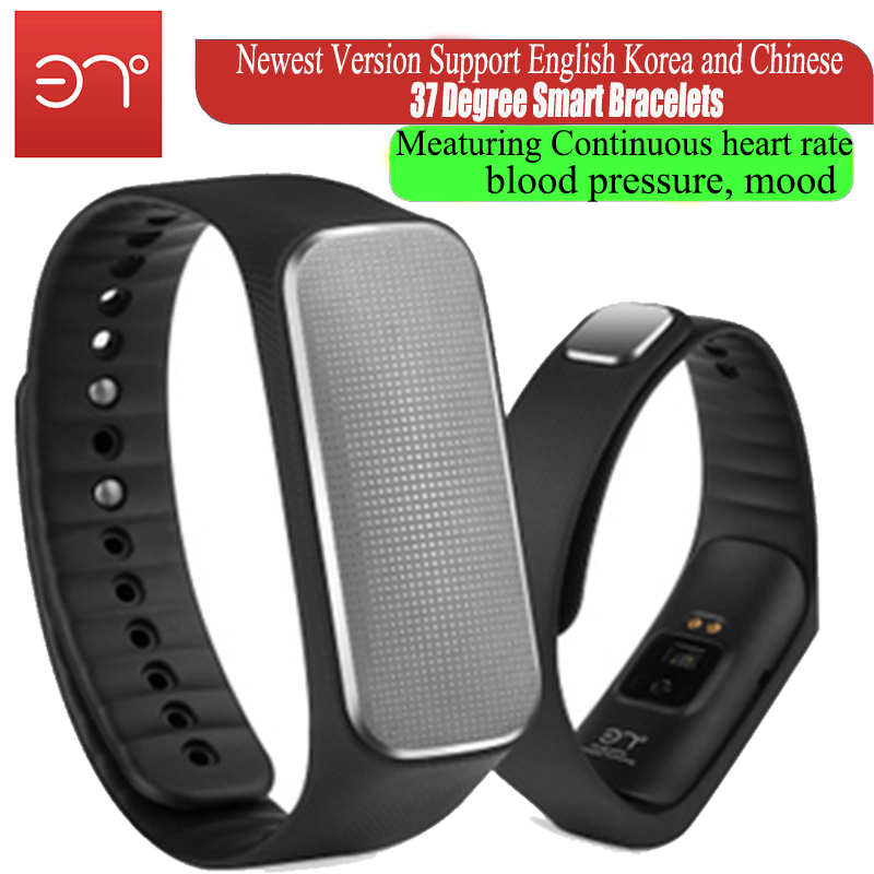 2016 newest Version 37 degree smartband Smart bracelet fiteness tracker meaturing heart rate blood pressure mood pedometer(China (Mainland))
