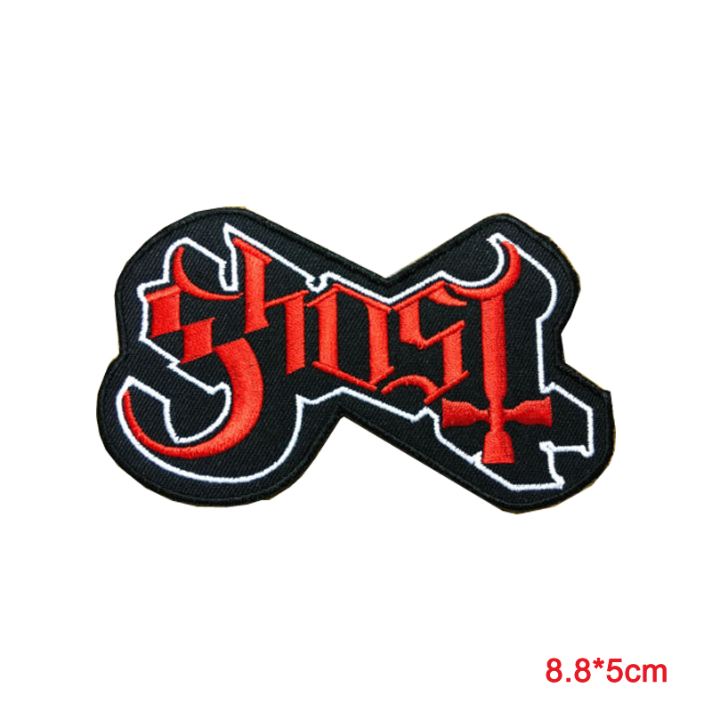 Heavy metal patches cheap