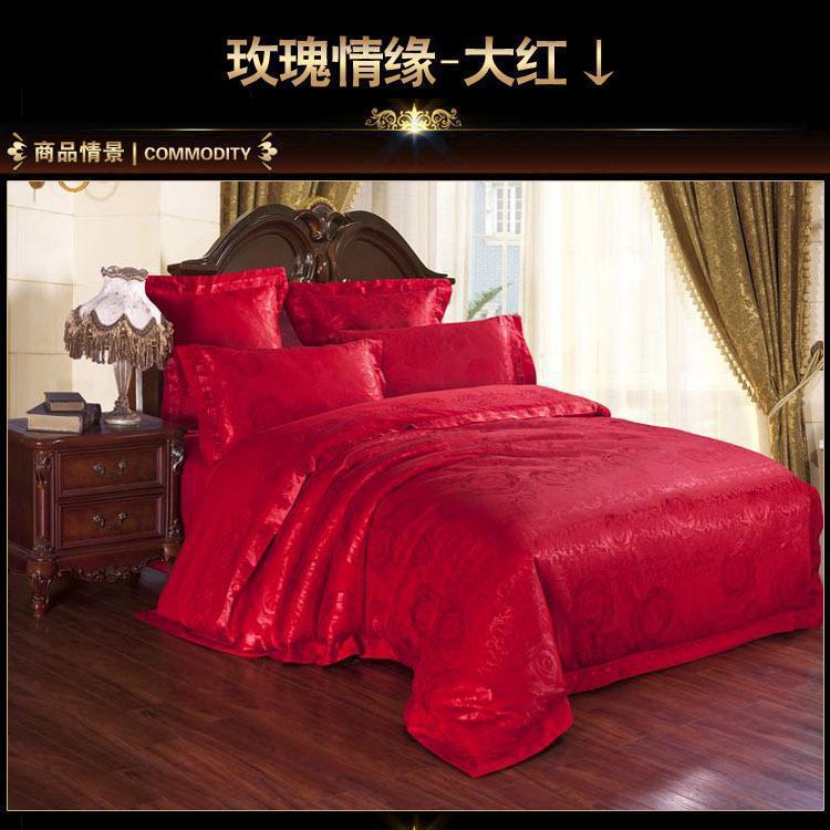 luxury designer red rose satin jacquard bedding set for king queen