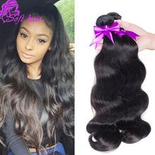 100% unprocessed 10A Brazilian Body Wave Virgin Hair 3pc Natural Black Hair Extension soft Brazilian Body wave Human Hair Weaves(China (Mainland))