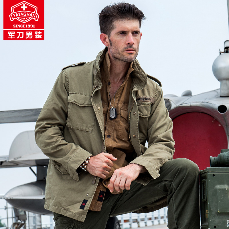 Swiss army clothing store