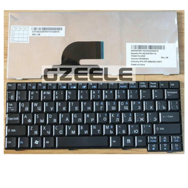Online Kaufen Grosshandel Acer Aspire One D250 Tastatur Aus