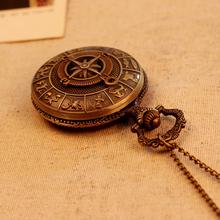 Ancient Rome Compass Pattern Quartz Analog Vintage Antique Map Pocket Watches Clock Mens Hot Gift 78cm