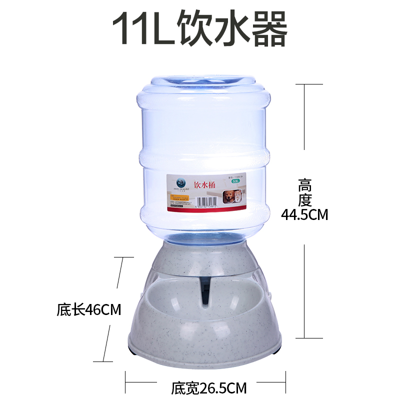 Dispenser Automatic Feeding Device Puppy Drinking Water Device Dog Feed Water Machine Dog Bowl Kettle(China (Mainland))