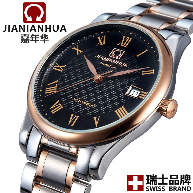Carnival Branded Slim automatic mechanical Wristwatches men /classic roma number Calendar stainless steel watch Father Day gifts<br><br>Aliexpress