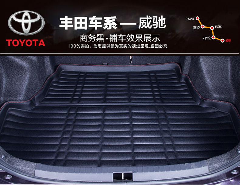 trunk for TOYOTA PRADO Highlander TERIOS COROLLA CROWN Prius Reiz Camry VIOS Previa RAV4 HIACE COASTER sequoia Sienna Cruiser cc(China (Mainland))