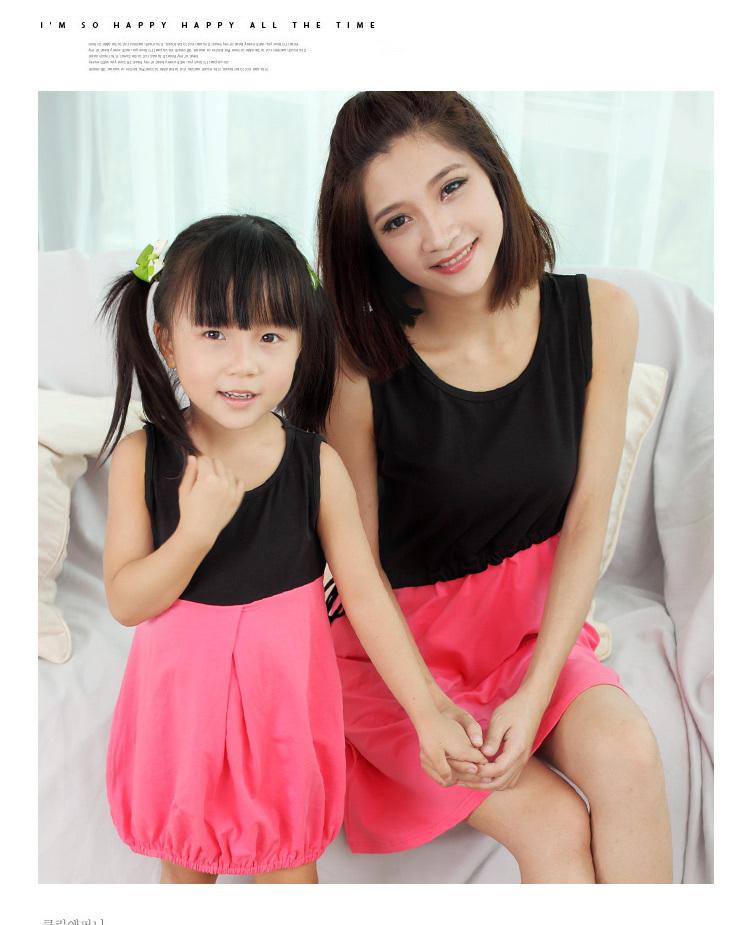 Family Set Dresses 6.jpg