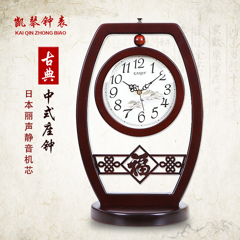 Ketchen classical Chinese style wooden desk clock wood living room sitting pendulum clock creative fine tone bedroom single time(China (Mainland))