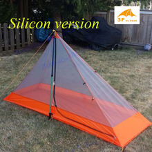 3F pedestiran silicon coating inner tent ultra light high quality summer outdoor camping tent(China (Mainland))