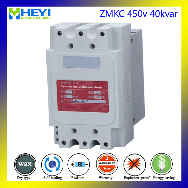 ZMKC thyristor power controller of compensate non-contact switch 450v 40kvar 3 phase<br><br>Aliexpress