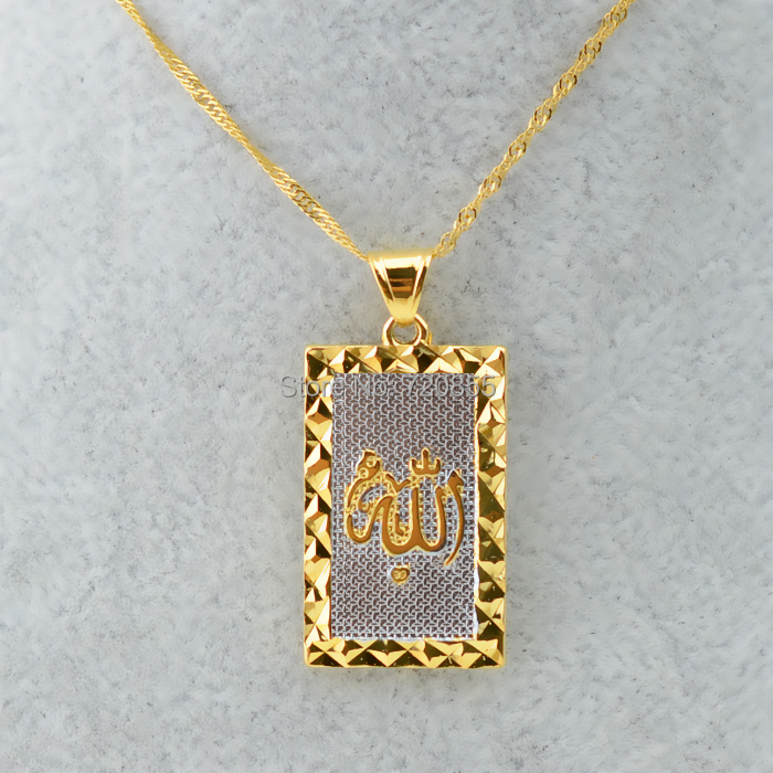 Islam Item Mohamed Gold/Silver Allah Pendant & Necklace Muharomad'Ali 18k Gold Plated Muslem Arab Ahmed Jewelry good Women Men(China (Mainland))