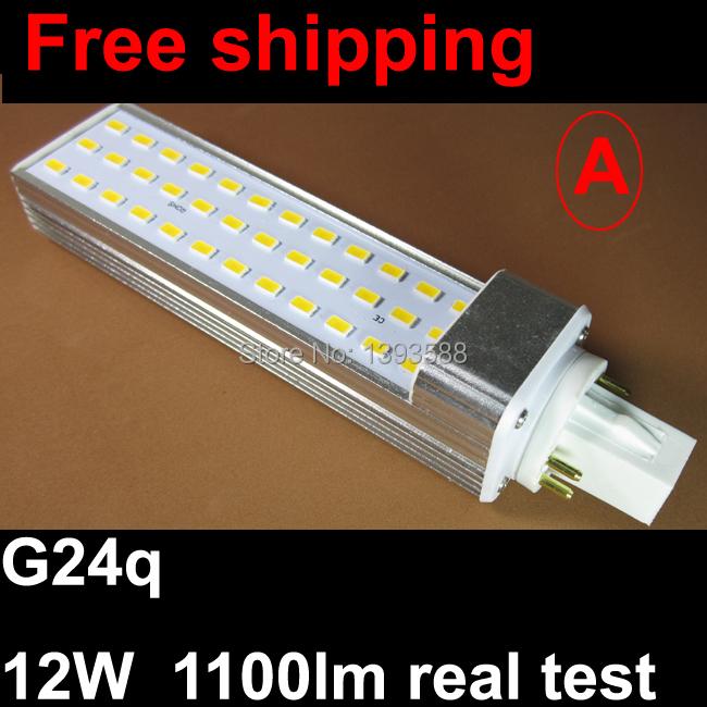 PF 0.9 4 pin g24q LED plc bulb light 12w 30led 5730 SMD G24 LED lamp Lighting AC85~265V warranty 3 years CE ROHS(China (Mainland))
