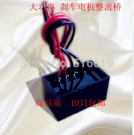 Free shipping KZL-1 (99V) KZL-2 (170V) common motor brake rectifier / electromagnetic brake power rectifier(China (Mainland))