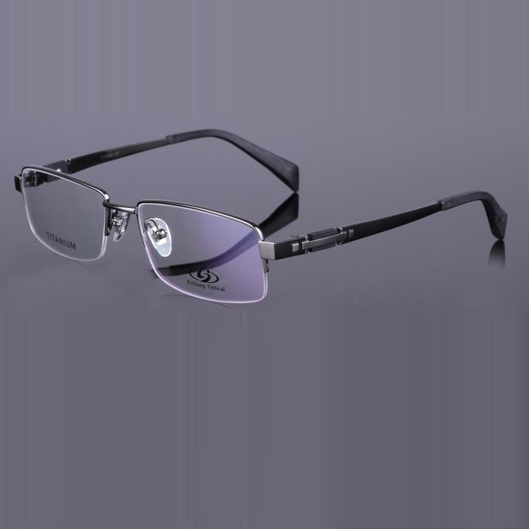 Myopia frame male Pure titanium eyeglass frame IP vacuum ...