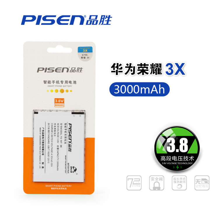 3000mAh The PISEN for HuaWei 3x HuaWei Honor 3X G750 B199 High quality 3000mAh replace Mobile Phone Batteries / lithium battery(China (Mainland))