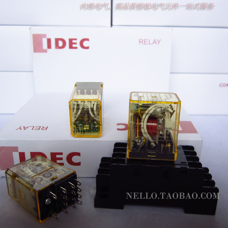 [SA]Japan and the spring IDEC relays indicator type 5A RY4S-UL AC220-240V 4a4b--10pcs/lot(China (Mainland))