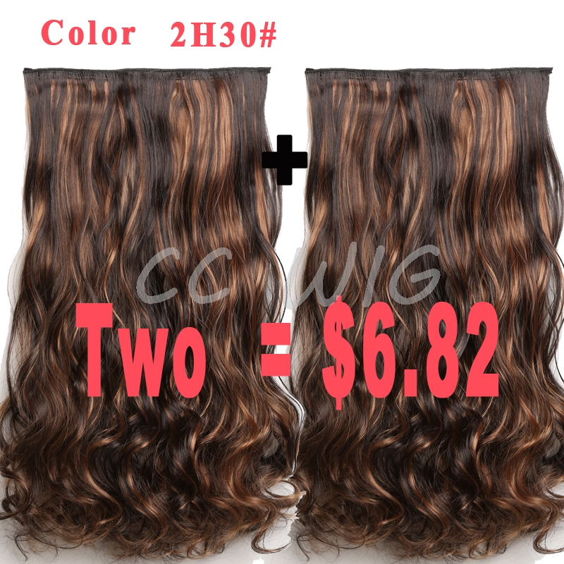 5 clip in hair extensions 23 120g long curly hair extensions luxury hair extensions without damaging your own hair pmusecretfo Images
