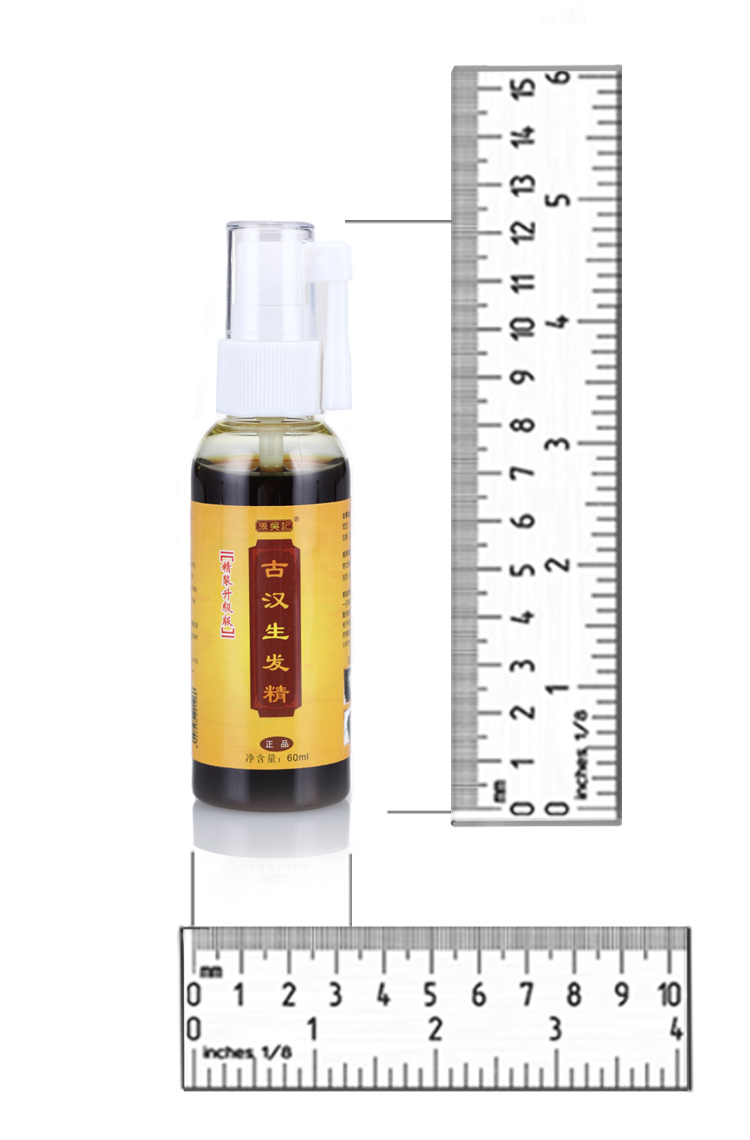 Free Shipping DSY Brand EFFECTIVE hair growth 4 tonic +1 comb 60ml/piece Traditional Chinese Medicine(China (Mainland))