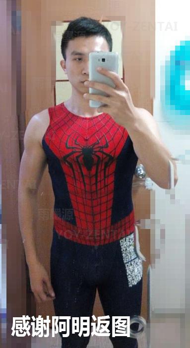NewMovie Coser-5  High Quaity Super Spandex Super Hero Spider Man 1 Cosplay Costume Cosplay Gym Cloth Fitness Cloth Одежда и ак�е��уары<br><br><br>Aliexpress